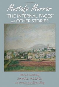 The Internal Pages and other stories, Mustafa Murrar
