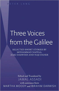 Three Voices from the Galilee